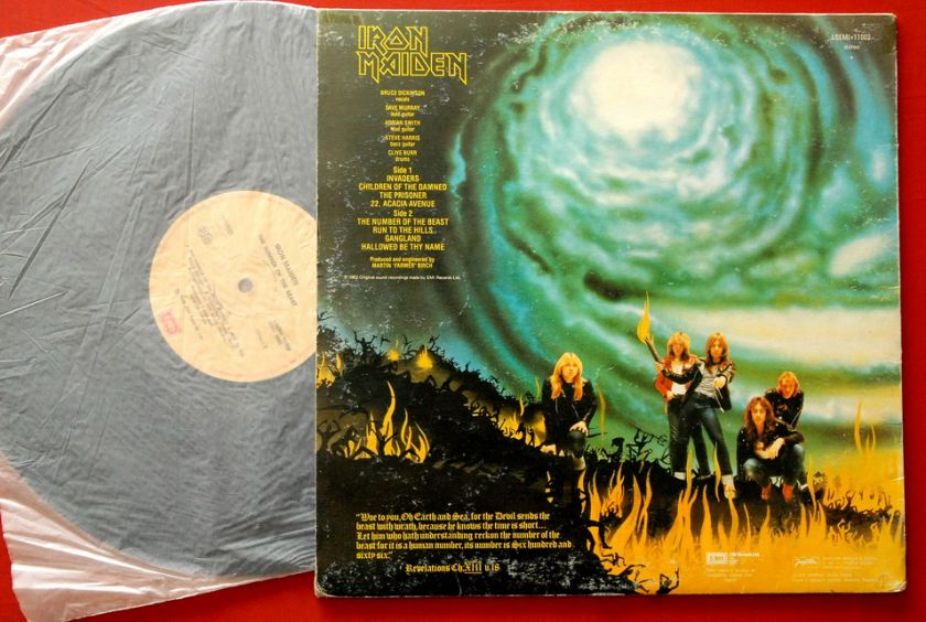 IRON MAIDEN NUMBER OF THE BEAST 1982 RARE EXYUGO PRESSING LP