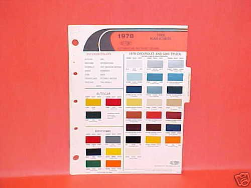 1978 FORD JEEP DODGE CHEVROLET GMC TRUCK PAINT CHIPS 78